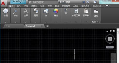 AutoCAD2020显示线宽