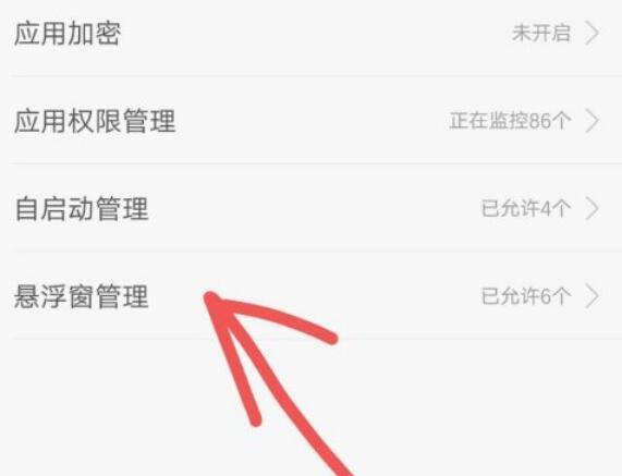 谷歌翻译怎么跨软件查词