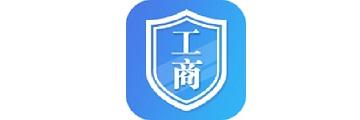 河南掌上工商app怎么注销营业执照-注销营业执照的操作流程