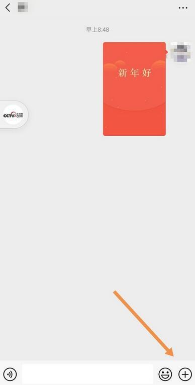 微信怎么设置红包封面 微信怎么添加红包封面