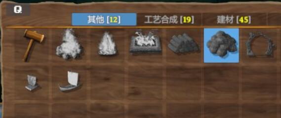 英灵神殿石头建筑怎么解锁