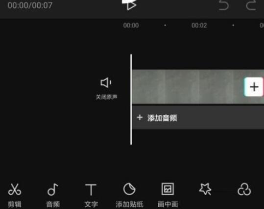 怎样把在抖音中拍摄的视频作品放到剪映中剪辑