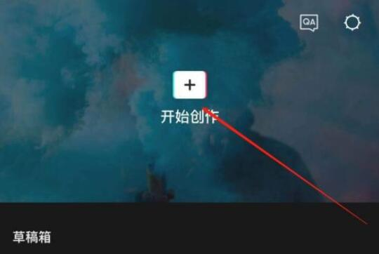 剪映把视频旋转方向的方法步骤截图