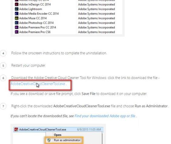 Adobe软件卸载失败怎么办