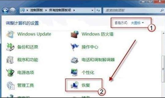 IE9无法卸载的原因与解决方法