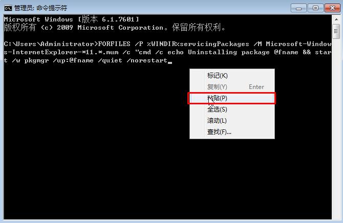 Win7系统彻底卸载IE9/10/11浏览器的方法!卸载只需两步【图文】
