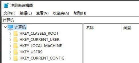 3dmax软件如何彻底卸载干净