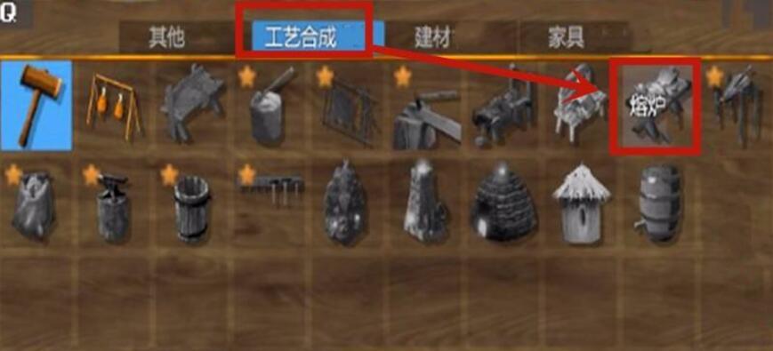 英灵神殿熔炉怎么做