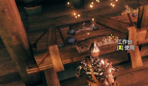 英灵神殿霜箭怎么制作