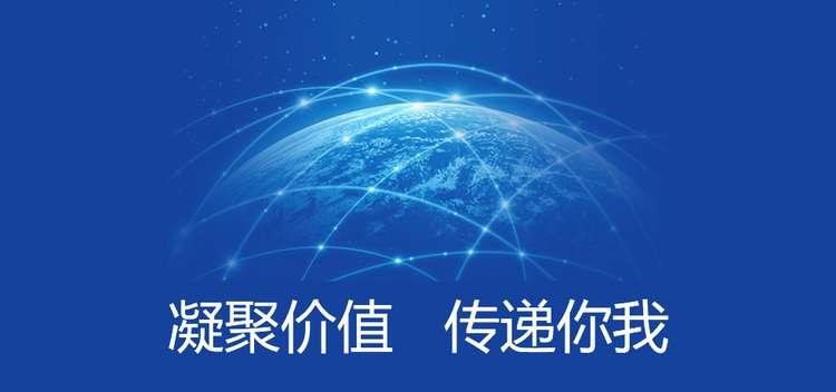 进级掩护用户信息安详,营造绿色网络情况——华军软件园
