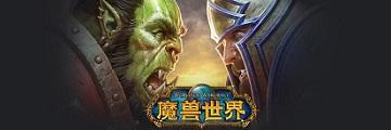 魔兽世界怀旧服其拉帝王武器任务怎么完成-魔兽世界怀旧服攻略
