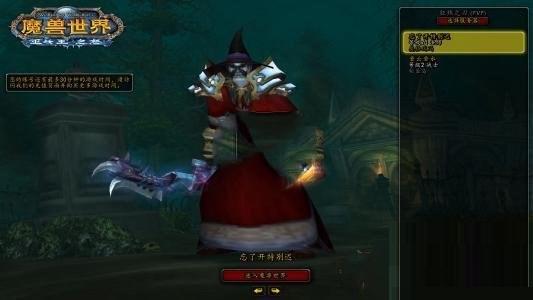 魔兽世界怀旧服魔化金线血袍任务怎么做_魔化金线血袍任务攻略