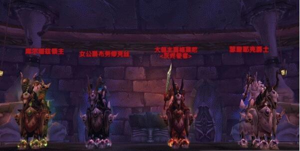 魔兽世界怀旧服诅咒者的徽记怎么获得 诅咒者的徽记获得方式介绍
