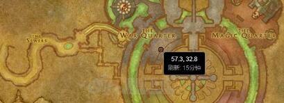 魔兽世界怀旧服长柄武器学习NPC位置一览