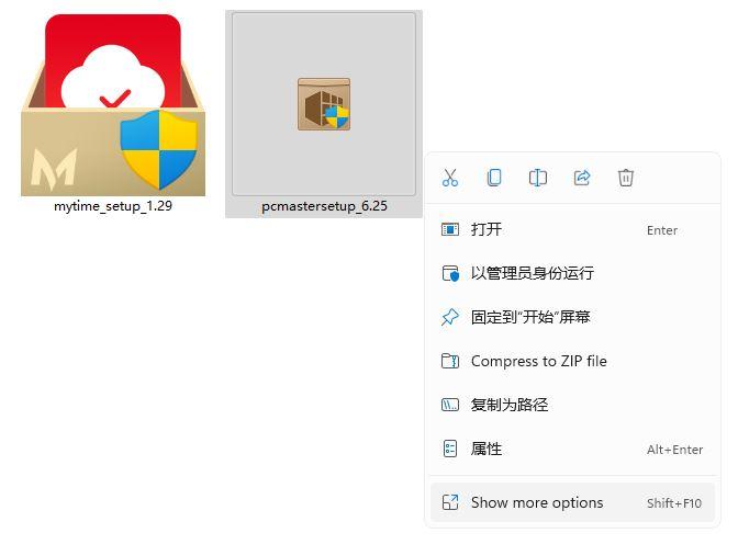 Win11中文文件资源打点器体验:全新右键菜单,快速切换视图