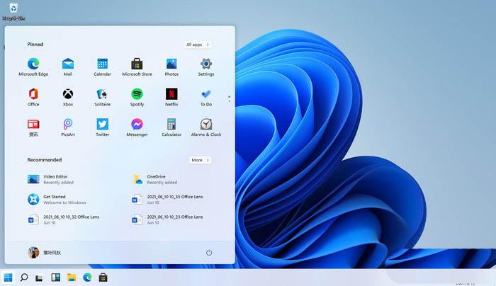 微软Win11有哪些隐藏功能? windows11多个功能汇总