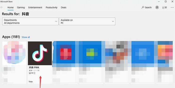 Win11安装安卓APP教程