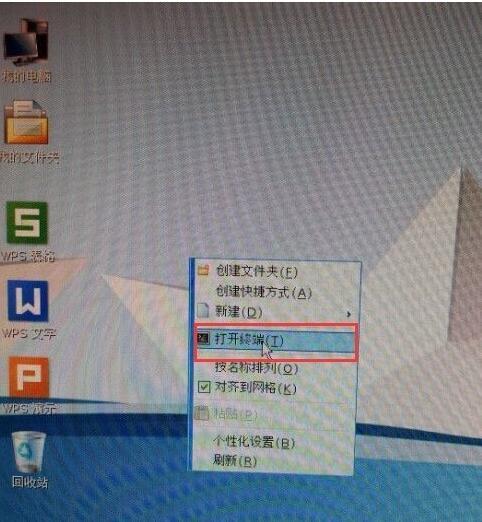 如何设置Windows和中标麒麟系统的默认启动