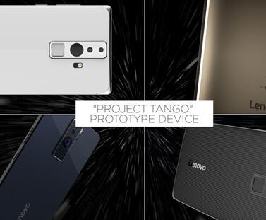 联想Project Tango手机怎么样 Lenovo PHAB2 Pro配置介绍