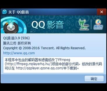 腾讯最良心软件!QQ影音又更新了