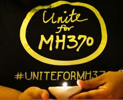 MH370或許徹底消失:搜索行動即將停止