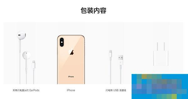 iPhone新機發布,任你新功能再多,祖傳5W充電頭永不變!