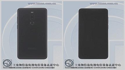 魅族Note 8新品發布會,10月25號舉行,超強國民拍照手機!