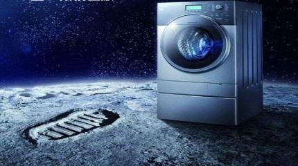 重磅!美的集团收购小天鹅,洗衣机行业大地震,影响家电业格局!