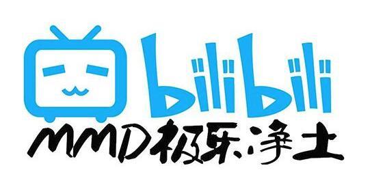"B站发布年度弹幕排行榜,""真实""""真香""上榜"