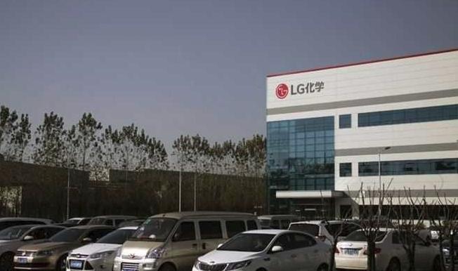 LG化学扩大中国电池工厂,投资10.7亿美元