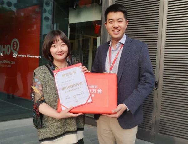 京东笔记本电脑销量累计破5000万台 小姐姐免费获得