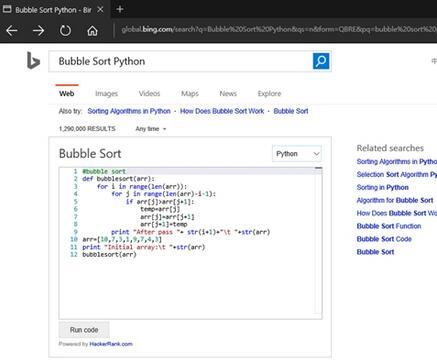 程序員歡呼:微軟Bing開始支持搜索源碼、可直接運行!