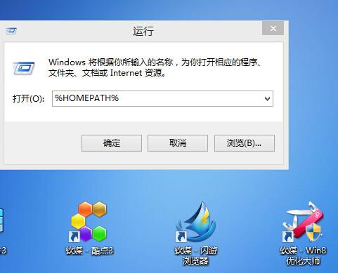 Windows系统环境变量大全(XP/Win7/Win8)