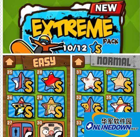 史上最牛的游戏2更新 新增12关卡