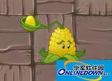 植物大戰僵尸2植物圖鑒大全——玉米投手