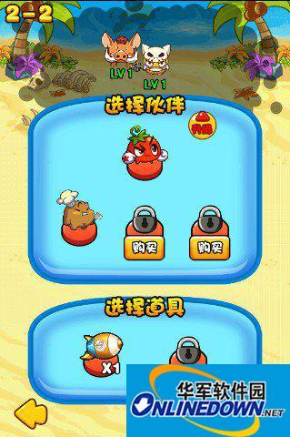 燃烧的蔬菜2攻略第二章第二关