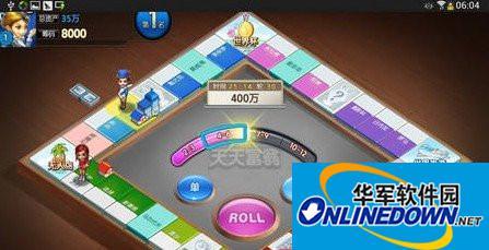 天天富翁双掷骰是什么功能