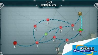 战舰少女3-3东南群岛通关攻略