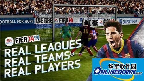FIFA 14闪退原因和解决办法攻略