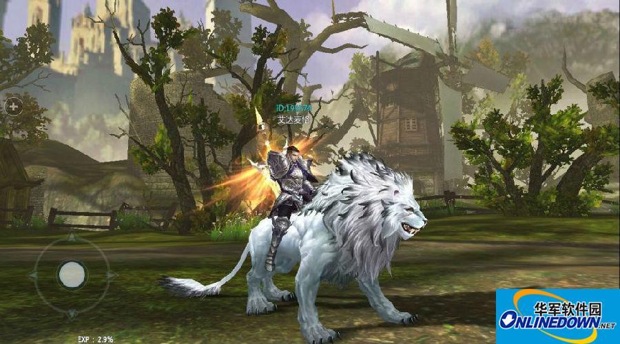 剑与魔法坐骑怎么获得 坐骑哪个最好
