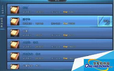 天下HD默经玩法介绍