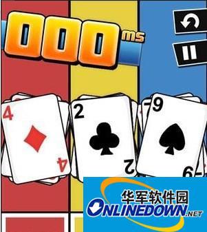 史上最牛的游戏2攻略之相同数字扑克