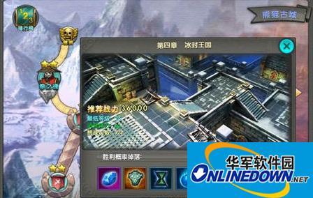 太極熊貓3官網平民玩家怎么過心魔 心魔怎么打