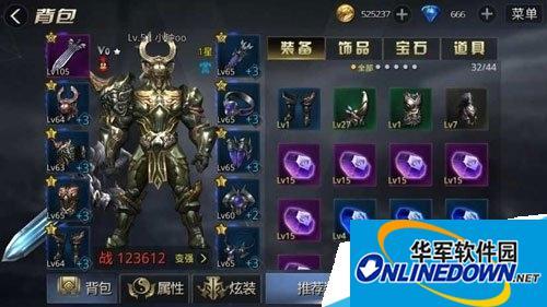 九龙战新手副本挑战玩法详情介绍