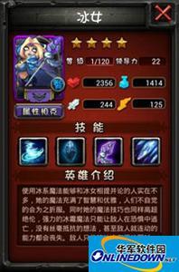 全民英雄紫卡技能分类解析