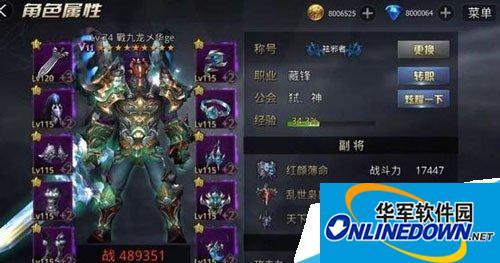 九龙战藏锋与其他职业PK优势介绍