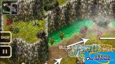 艾诺迪亚4拯救兽人部落长老任务攻略