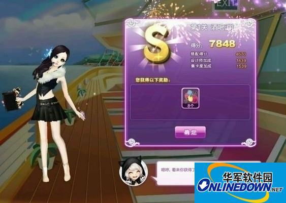 QQ炫舞旅行挑战第十期S搭配攻略大全
