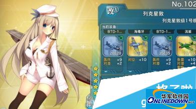 战舰少女珊瑚海战役阵容攻略