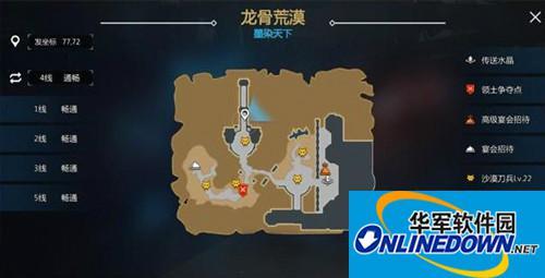 剑与魔法宝藏坐标位置解析 宝藏坐标详解